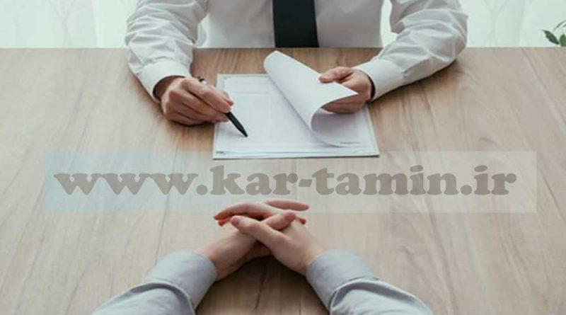 استعفا و اتمام همه چیز در مورد خاتمه قرارداد كار