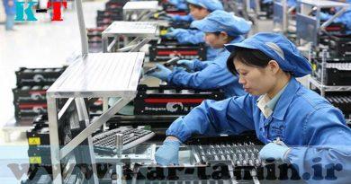 حقوق کار زنان