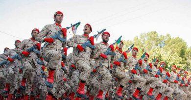 قانون کار نیروهای مسلح ایران