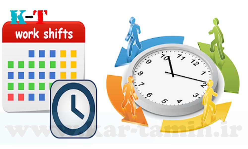 کار نوبتی عبارتست از کاری که در طول ماه چرخش دارد به نحوی که نوبتهای آن در صبح، عصر یا شب واقع گردد. طبق این تعریف به ساعت کار 6 الی 14 کار صبح، 14 الی 22 کار عصر و 22 الی 6 صبح کار شب می گویند. برای نوبت کاری صبح و عصر 10%، صبح و عصر و شب 15% و صبح و شب یا عصر و شب 5/22% مازاد بر مزد ماهانه به عنوان فوق ا لعاده نوبت کاری پرداخت می گردد.