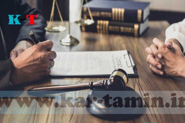 صلاحیت-دادگاه-اداره-کار